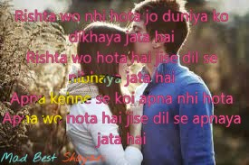 hindi shayari dosti image ,friendship image,dosti image,friendship shayari image