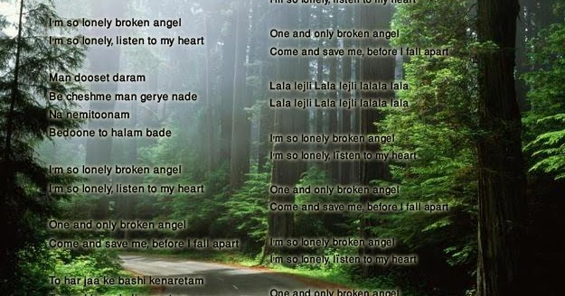 Broken angel - Lyrics ~ NAWOSHA