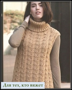 relefnie uzori spicami 針織 针织 뜨개질을하는 trikote adīšana mezgimas