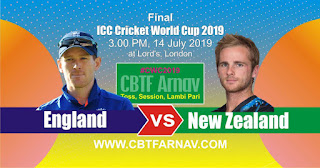 Final New Zeland vs England World Cup 2019 Today Match Prediction