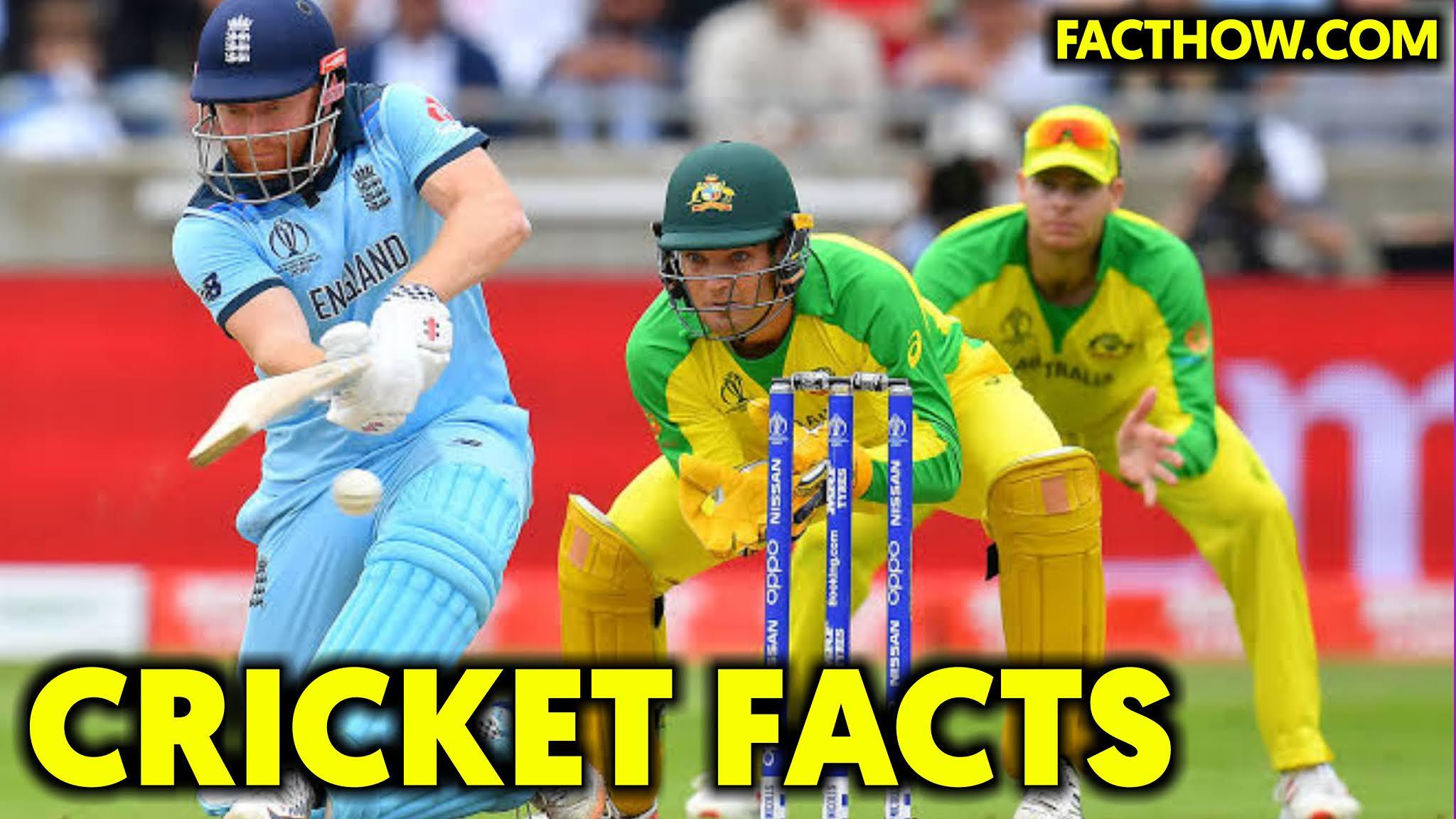 क्रिकेट से जुड़ी रोचक बातें