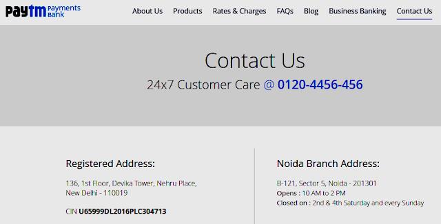 Paytm Helpline Number