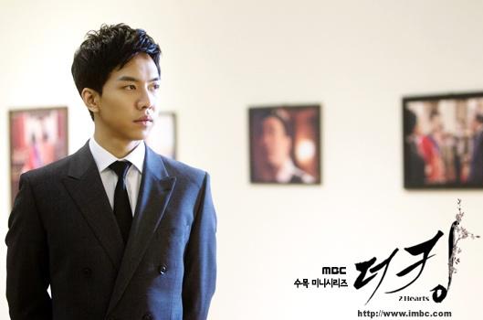 Lee Seung Gi, Lee Seung Ki