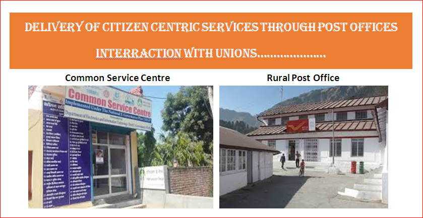 csc in post offices