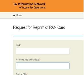 NSDL PAN CARD APPLY FOR REPRINT