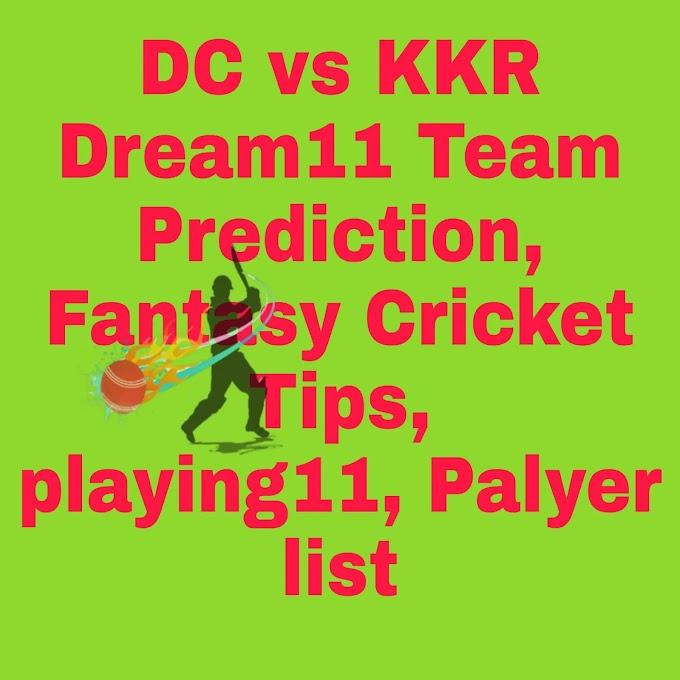 DC vs KKR Dream11 Team Prediction, Fantasy Cricket Tips