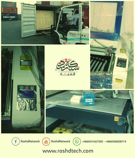 سوق ماكينات التحكم الرقمي CNC  بالسعودية