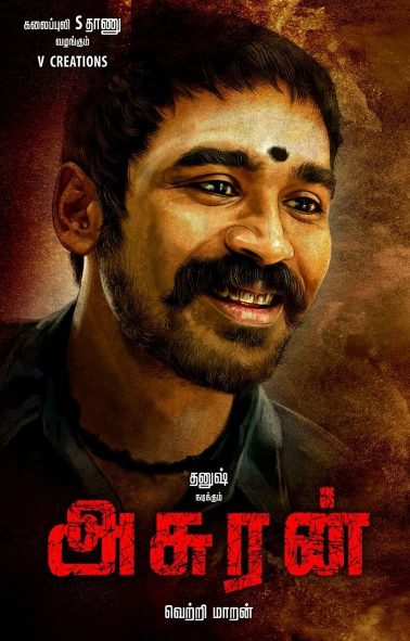 List Of Upcoming Tamil Movies Posters Of 2019 2020 Kollywood Films First Look Posters