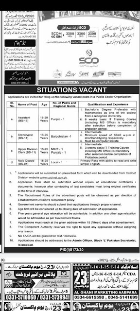 Today Pak Army Civilian Jobs 2021