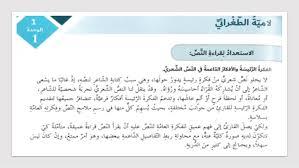 لامية الطغرائي لغة عربية