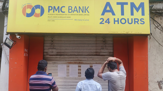 What is PMC Bank Crisis in Hindi