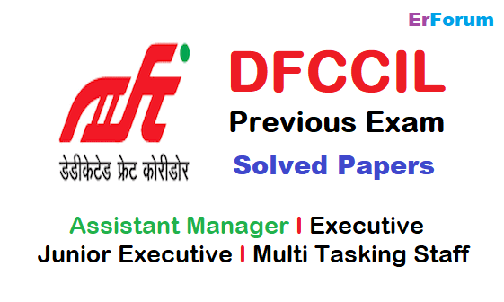dfccil-previous-solved-papers