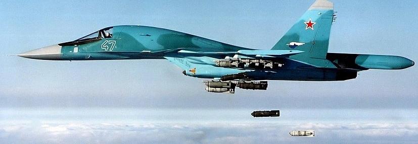 Російським прикордонникам дадуть право попереджувального удару авіаційними бомбами