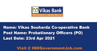 Vikas Bank Careers - Probationary Officers - Last Date: 23rd Apr 2021