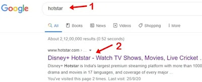 Browser me hotstar type kar search kare aur link par click kare