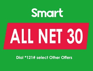 Smart All Net 30 – Unli texts, Calls to All networks and Data for Php30.00