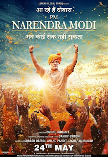 PM Narendra Modi First Look Poster 10