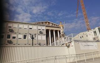 كورونا يحرم الخواص من دخول البرلمان النمساوي