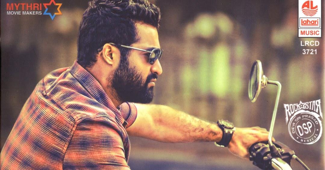 New Telugu Songs Download: Janatha Garage (2016) Movie