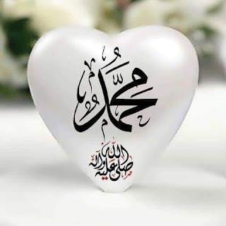 Foto keren untuk profil wa perempuan tomboy : Gambar Profil Wa Keren 2019 Islami Islam Sampai Mati