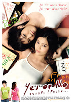 Yes or No (2010) online y gratis