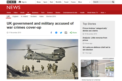 صحيفتان بريطانيتان: الجيش البريطاني قام بتغطية جرائم الحرب في العراق وأفغانستان بينها تعذيب وقتل أطفال