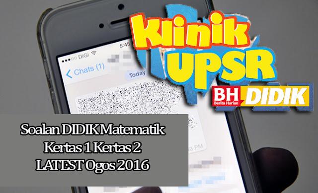 Soalan DIDIK UPSR 2016 Subjek Matematik Kertas 1 Kertas 2 Latest Ogos 2016