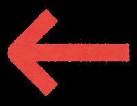 カラフルな矢印のイラスト10
