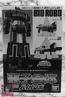 Super Mini-Pla Bio Robo Outer Box 01