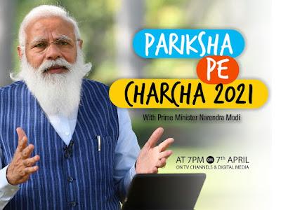 Pariksha Pe Charcha