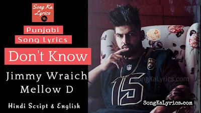 dont-know-lyrics