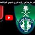 مباراة الاهلي والرائدبتاريخ 30-09-2017 الدوري السعودي