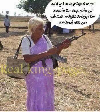 Sinhala Ments