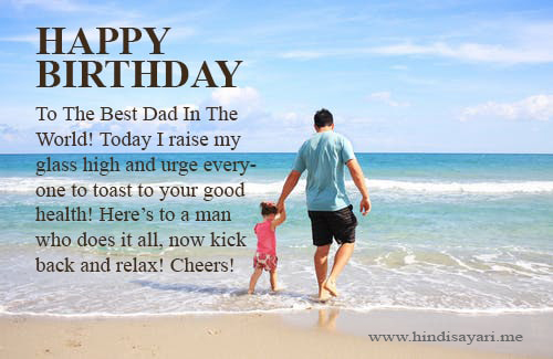 Top Birthday Wishes for father in Hindi