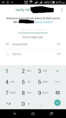 whatsapp कैसे चालू करें