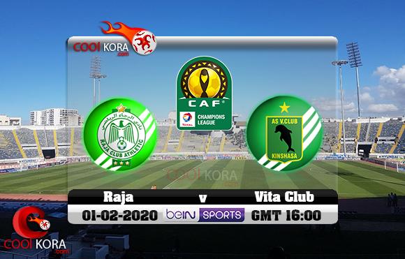 مشاهدة مباراة الرجاء وفيتا كلوب اليوم 1-2-2020 دوري أبطال أفريقيا