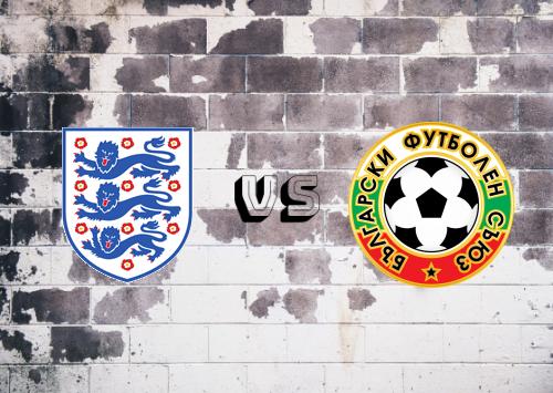 Inglaterra vs Bulgaria  Resumen y Partido Completo