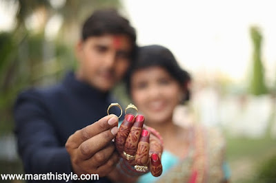 वधू-वराची गाठ मारताना / सोडताना | vadhu varachi gath martana | sodtana ukhane in marathi for female