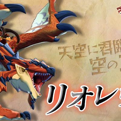 Monster Hunter Stories para 3DS presenta en vídeo a Barioth y Rathalos