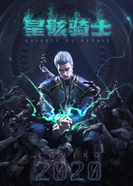 Knights on Debris / Xing Hai Qi Shi