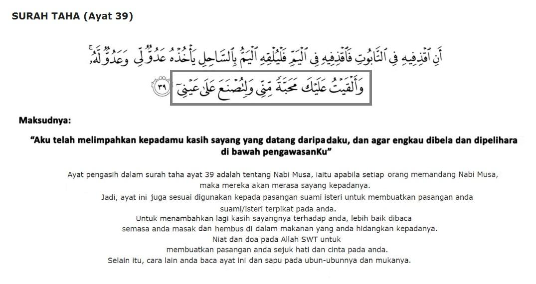 doa pengasih suami isteri
