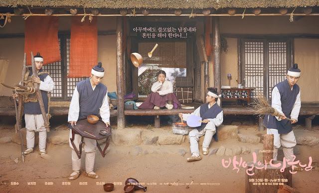 10 Drama Korea Yang Harus Kamu Tonton di September 2018