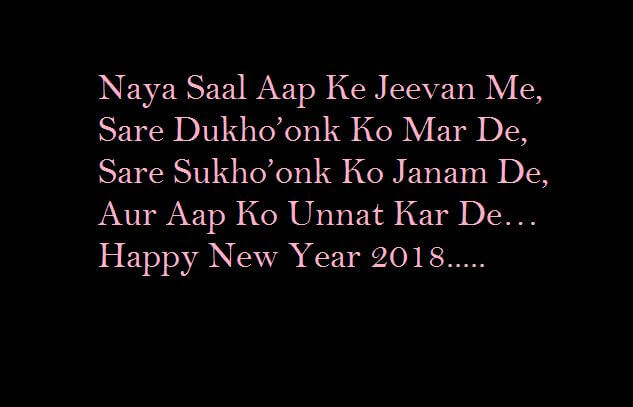 50 Happy New Year Shayari In Hindi 2019 Happy New Year 2019