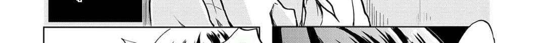อ่านการ์ตูน Koisuru Yankee Girl ตอนที่ 1 หน้าที่ 46