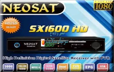 سوفت وير NEOSAT SX1600 HD