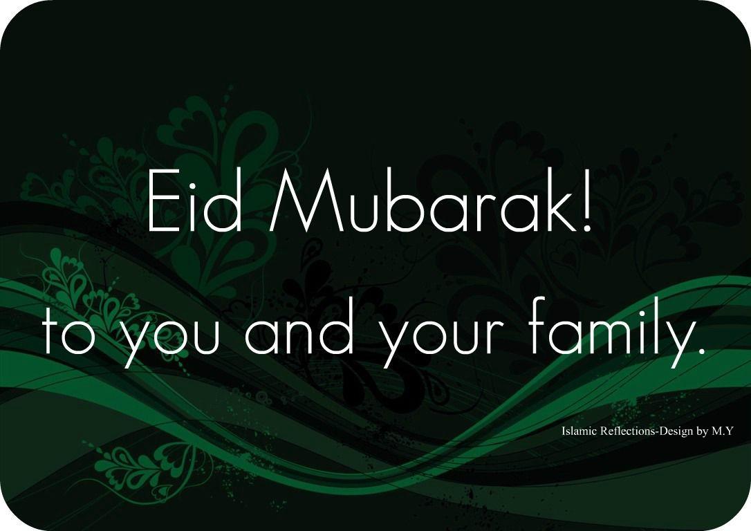 eid mubarak - photo #3