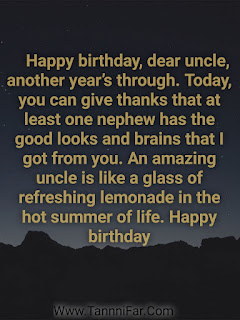Funny birthday wishes for uncle from niece