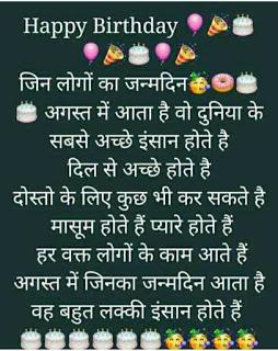 birthday cake images with hindi wish23