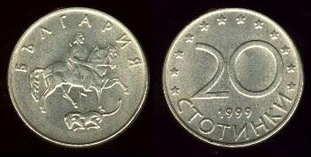 Bulgaria  20 Stotinki (1999+) Coin