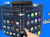 أفضل 10 تطبيقات اللانشر ثلاثية الابعاد للأندرويد بثيمات خرافية ستجعلك تعشق هاتفك